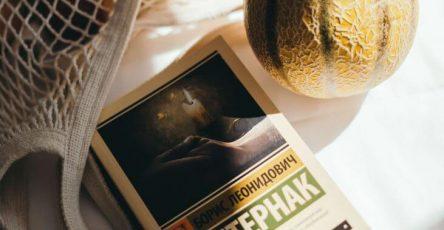 książka z tytułem napisanym cyrylicą obok siatki na owoce